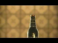Guinness Handels